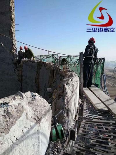 120米烟囱人工拆除